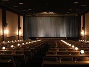 Kino Center Husum