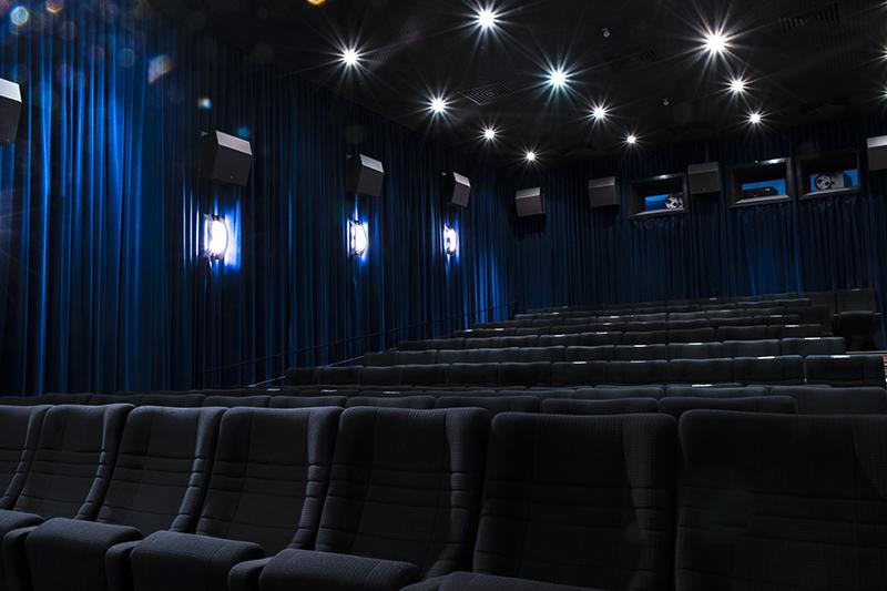 Kino in der Pumpe Kiel